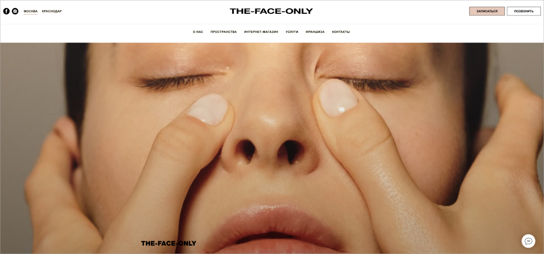 <p>Источник: thefaceonly.ru</p>